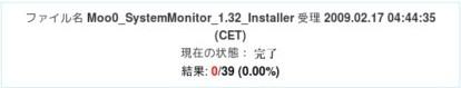 http://www.virustotal.com/jp/analisis/ee44c6c9905bf9118b48aa7265f90460