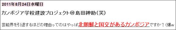 http://tokumei10.blogspot.com/2011/08/blog-post_6689.html