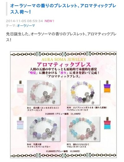 http://ameblo.jp/clubks/entry-11948351890.html
