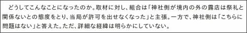 http://www.asahi.com/national/update/0711/TKY201307100643.html