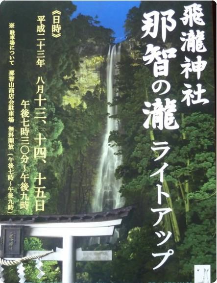 http://nkosn.blog33.fc2.com/blog-entry-116.html