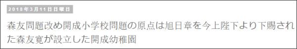 http://tokumei10.blogspot.com/2018/03/blog-post_28.html