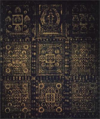 https://upload.wikimedia.org/wikipedia/commons/3/38/Mandala_of_the_Diamond_Realm_Kojimadera.jpg
