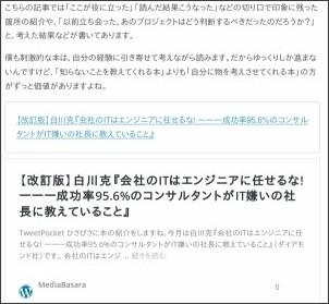 http://ctp-book1.hateblo.jp/entry/2015/12/23/171018