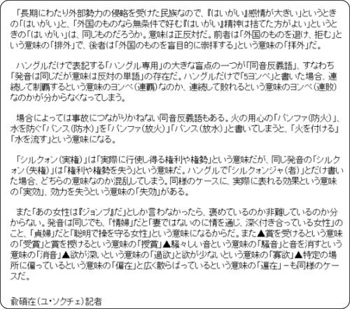 http://www.chosunonline.com/site/data/html_dir/2014/06/22/2014062200459.html