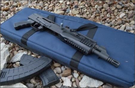 http://www.alloutdoor.com/2015/03/25/century-arms-c39-ak-47-pistol/