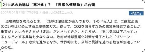http://news.livedoor.com/article/detail/4105537/