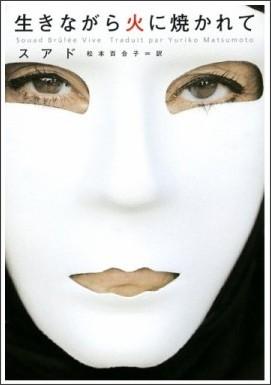 http://ecx.images-amazon.com/images/I/41nEdBWFFDL.jpg