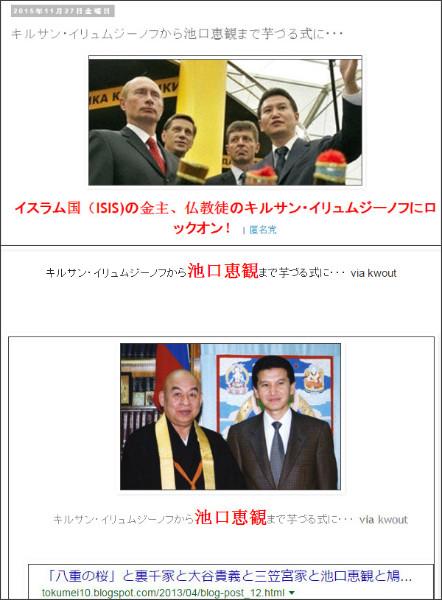 http://tokumei10.blogspot.com/2016/01/blog-post_509.html