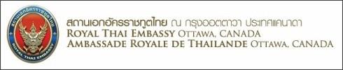 http://www.thaiembassy.ca/th/