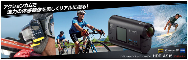 http://www.sony.jp/actioncam/