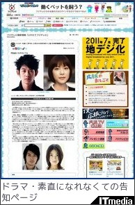http://www.itmedia.co.jp/news/articles/1002/23/news049.html