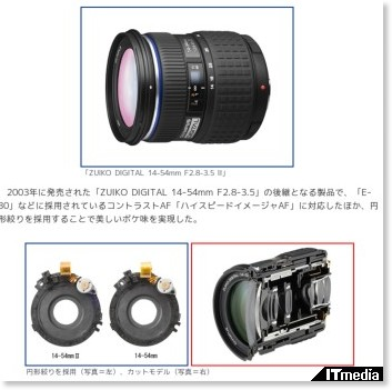http://plusd.itmedia.co.jp/lifestyle/articles/0811/05/news038.html