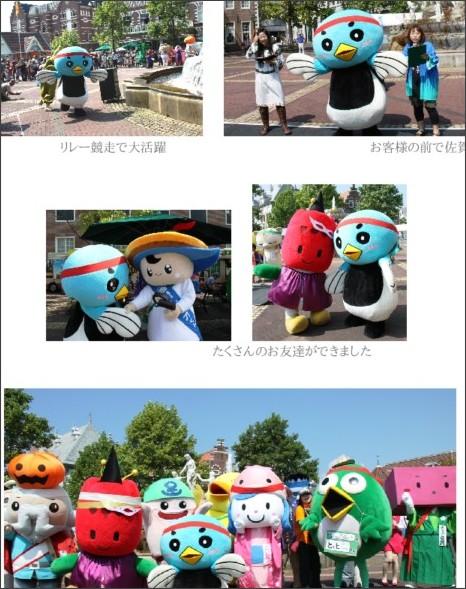 http://www.saga-u.ac.jp/viewnews.php?ui=c2FnYS11MjAwOQ==&fd=dG9waWNz&newsid=337