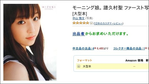 http://www.amazon.co.jp/gp/product/4847045505/ref=olp_product_details?ie=UTF8&me=&seller=