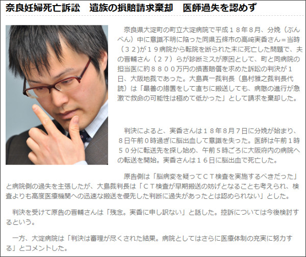 http://www.sankei-kansai.com/2010/03/02/20100302-021045.php