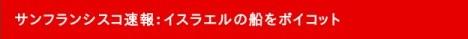 http://www.labornetjp.org/news/2014/0822kazumi