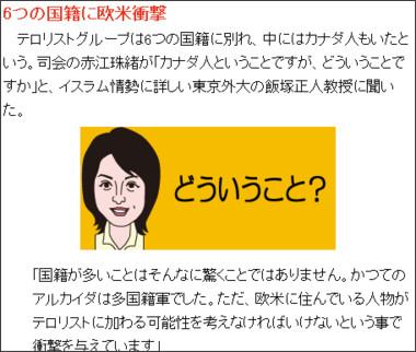 http://www.j-cast.com/tv/2013/01/21161963.html