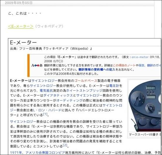 http://sassasa1234.seesaa.net/article/127349841.html
