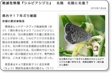 http://www.chunichi.co.jp/hokuriku/article/news/CK2010010602000144.html