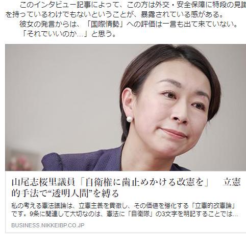https://www.facebook.com/jun.sakurada.54/posts/1853511744788760