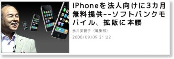 http://japan.cnet.com/mobile/story/0,3800078151,20380104,00.htm