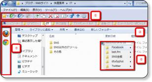z8p bor rou sha 【ITサービスまとめ】便利なITサービスまとめ!QTTabBarはエクスプローラ系の最高のソフト!【月末確報】