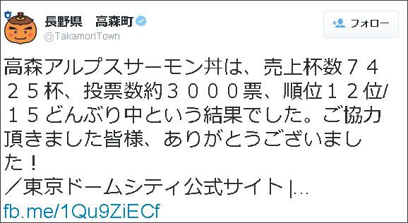 https://twitter.com/TakamoriTown/status/557093538937466880