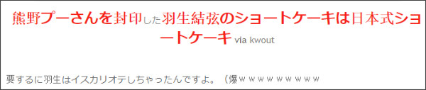 http://tokumei10.blogspot.com/2018/02/blog-post_61.html