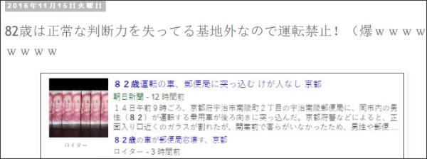 http://tokumei10.blogspot.com/2016/11/82.html