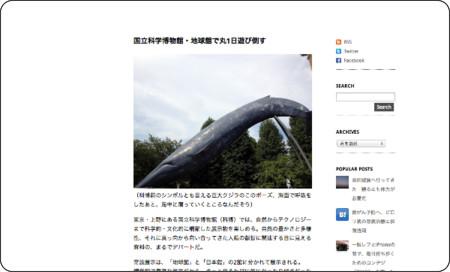 http://katsue-nagakura.com/archives/1780
