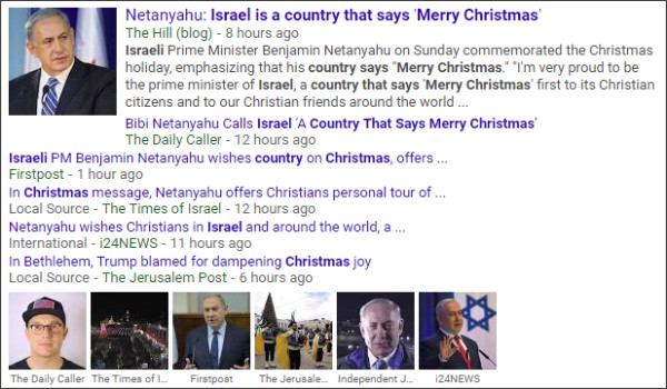 https://www.google.com/search?q=Israel+is+a+country+that+says+%27Merry+Christmas%27&source=lnms&tbm=nws&sa=X&ved=0ahUKEwiK2KDPhKXYAhUMwGMKHUfZABoQ_AUIDCgD&biw=1296&bih=740