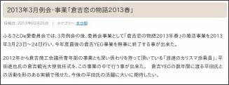 http://www.apionet.or.jp/~yeg3103/?p=1084