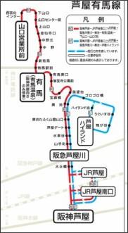 http://bus.hankyu.co.jp/rosen/img/2128.pdf