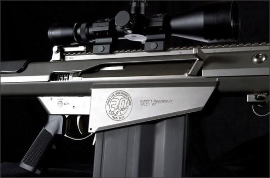 http://www.thefirearmblog.com/blog/2011/12/22/barrett-30th-anniversary-m107a1-rifle/