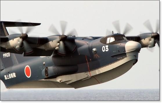 http://www.mod.go.jp/msdf/formal/gallery/aircraft/kyunan/details/img/us-2_l.jpg