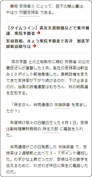 https://www.asahi.com/articles/ASL494Q46L49UTFK00P.html