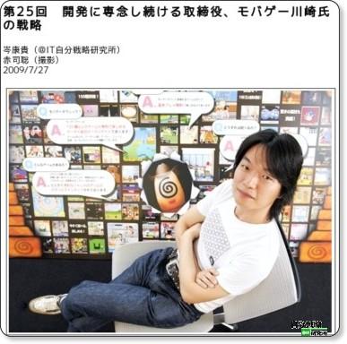 http://jibun.atmarkit.co.jp/ljibun01/rensai/leader/25/01.html