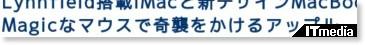 http://plusd.itmedia.co.jp/pcuser/articles/0910/21/news029.html