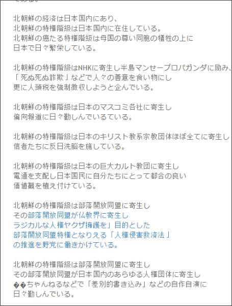 http://tokumei10.blogspot.com/2006/11/blog-post_1938.html