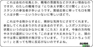 http://el.jibun.atmarkit.co.jp/ahf/2009/07/post-7d8d.html