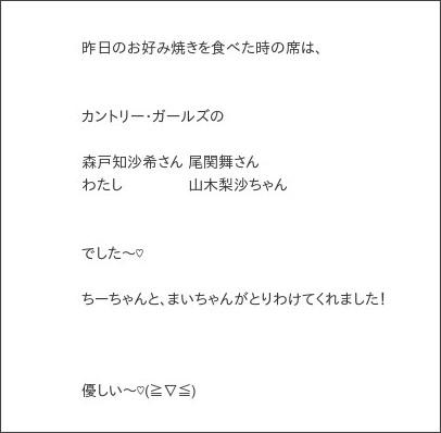 http://ameblo.jp/tsubaki-factory/entry-12062119115.html