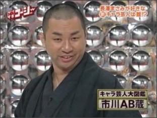http://pds.exblog.jp/pds/1/201007/20/63/a0035263_043716.jpg