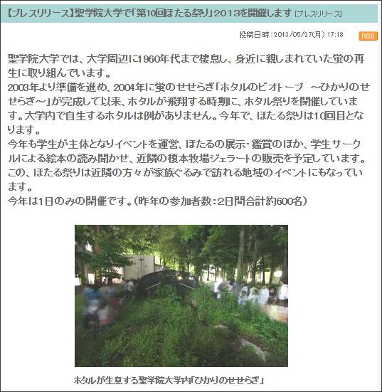 http://seigakuin.d2.r-cms.jp/blog_detail/id=836