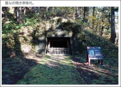 http://kotonohanoana.com/archives/19605