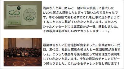 http://blog.livedoor.jp/ecoland_t/