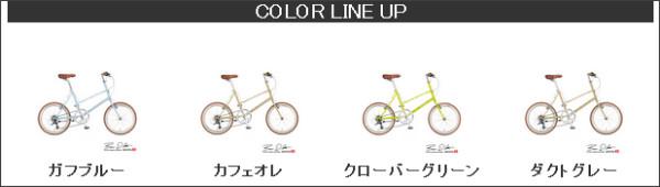 http://item.rakuten.co.jp/hakusen/roadmixte_mo/