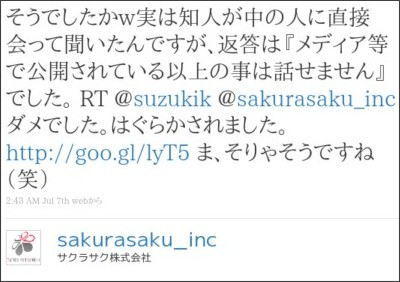 http://twitter.com/sakurasaku_inc/status/17937176342