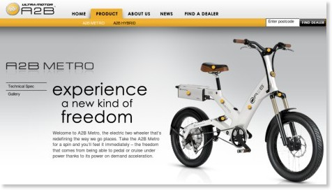 自転車の 時速40km 自転車 出力 : A2B Metro | Product | Ultra Motor (UK) via ...