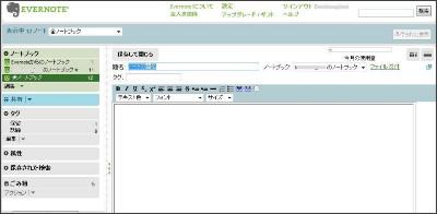 http://9qcetw.bay.livefilestore.com/y1pnLgtyHgn6JG6OI7V869ZpJPO757LFY9yfxBhzGCakYEwAwbSX6ujDEGMWKBExMEKCSGgkLCz4W1IGcNPrtC9B1n0D5ALIOaA/Evernote_CreateNote_TextFiles.jpg